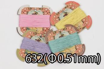 AU CHINOIS Linen Thread 0.51 mm x 10 m