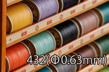 AU CHINOIS Linen Thread 0.63 mm x 200 m