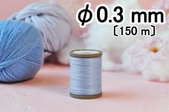 LIU HUA Waxed Linen Thread Φ0.3 mm / 150 m