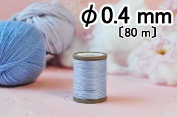 LIU HUA Waxed Linen Thread Φ0.4 mm / 80 m