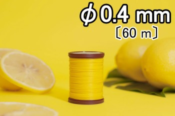 LIU HUA Polyester Thread Φ0.4 mm / 60 m