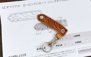 <Free Download> LC Original Tooling Pattern Template - Bag Keychain Kit -