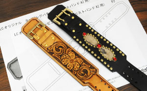 <Free Download> LC Original Tooling Pattern Template for Wristband A2 Kit