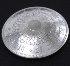 Asahi 50 Sen Silver  (Reverse) <Screw Back>