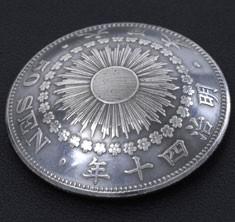 Asahi 50 Sen Silver   Matte Finish(Reverse) <Screw Back>