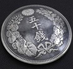 Asahi 50 Sen Silver  Matte Finish <Screw Back>