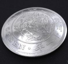 Ryu 50 Sen Silver  (Reverse) <Screw Back>