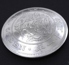 Ryu 50 Sen Silver  (Reverse) <Loop Back>