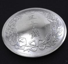 Ryu 50 Sen Silver  <Screw Back>