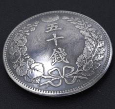 Ryu 50 Sen Silver  Matte Finish <Screw Back>