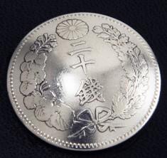 Ryu 20 Sen Silver  <Screw Back>