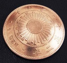 Ine 1 Sen Bronze  (Reverse) <Screw Back>