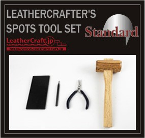 Leather Crafters Spots Tool Set