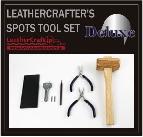 Leather Crafters Spots Tool Set - Deluxe