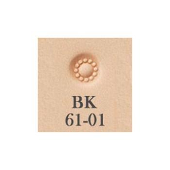 Barry King Stamp BK61-01