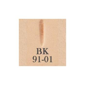 Barry King Stamp BK91-01