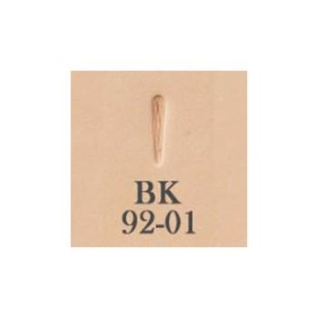 Barry King Stamp BK92-01