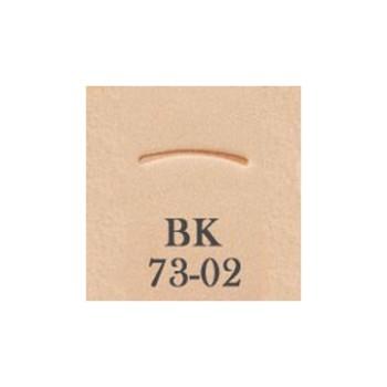 Barry King Stamp BK73-02