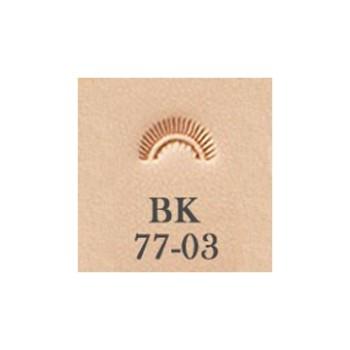 Barry King Stamp BK77