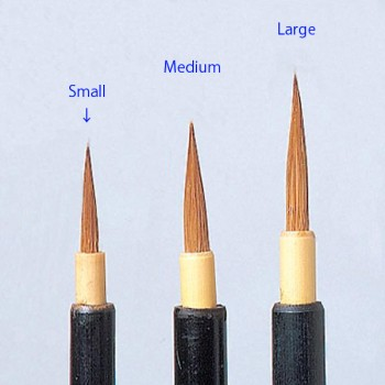 Japanese Paint Brush (Small)