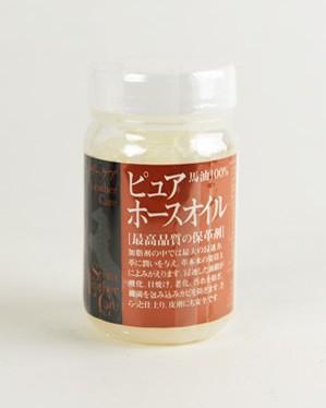Pure Horse Oil