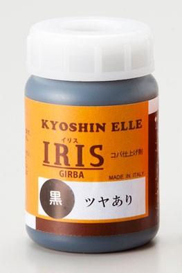Iris Edge Paint Gloss