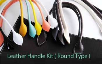 Leather Handle Kit ( Round Type ) LC Premium Dyed Leather 2 pcs 1 set  (1 pc )
