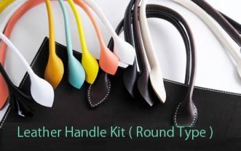 Leather Handle Kit ( Round Type ) Enameled leather 2 pcs 1 set (5 pcs)
