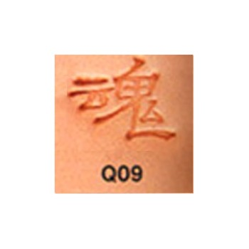 <Stamp>Japanese Character (Soul)