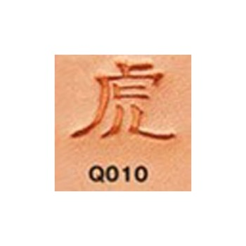 <Stamp>Japanese Character (Tiger)