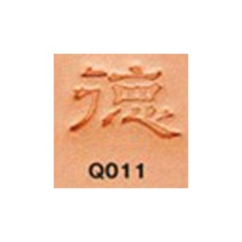 <Stamp>Japanese Character (Virtue)