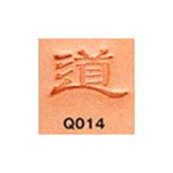 <Stamp>Japanese Character (Road)