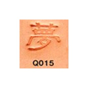 <Stamp>Japanese Character (Dream)