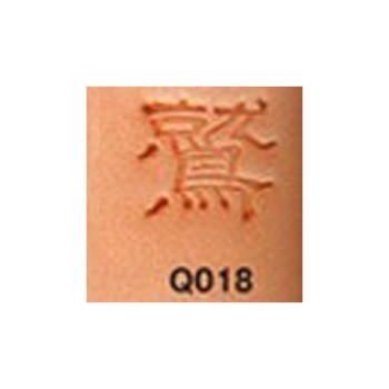 <Stamp>Japanese Character (Eagle)