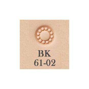 Barry King Stamp BK61-02