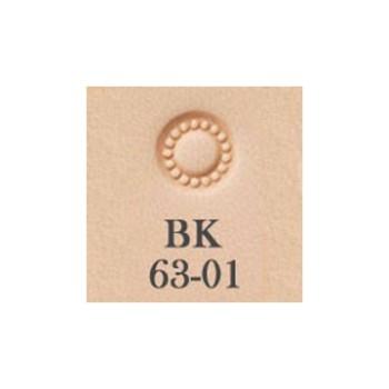 Barry King Stamp BK63-01