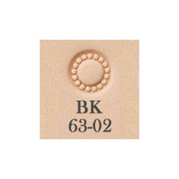 Barry King Stamp BK63-02