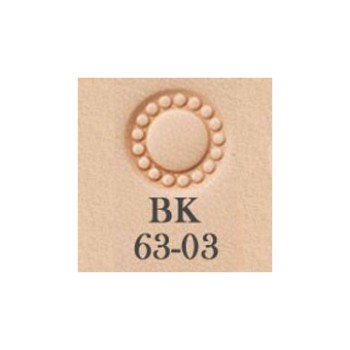 Barry King Stamp BK63-03