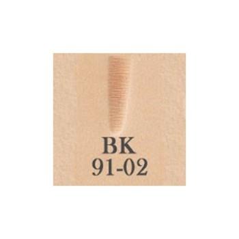 Barry King BK91-02