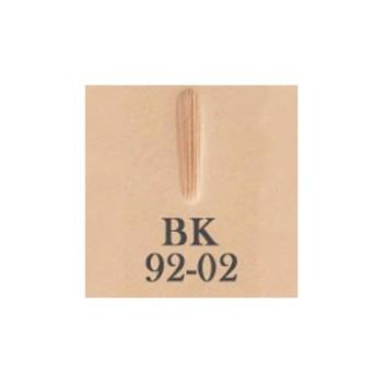 Barry King Stamp BK92-02