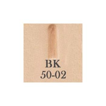 Barry King Stamp BK50-02