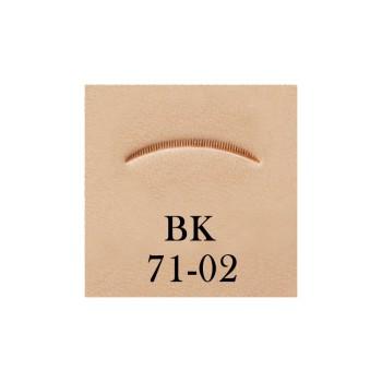 Barry King Stamp  BK71-02