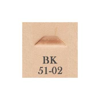 Barry King Stamp BK51-02