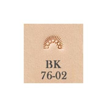 Barry King Stamp BK76-02