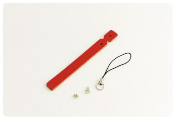 Cell Phone Strap -  Pigmented Leather