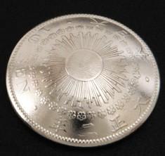 Asahi 10 Sen Silver  (Reverse) <Loop Back>